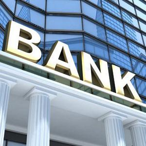 Банки Кубинки