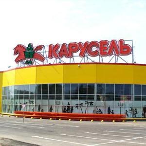 Гипермаркеты Кубинки