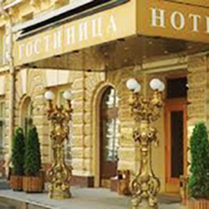 Гостиницы Кубинки