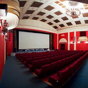 Кинотеатры Кубинки