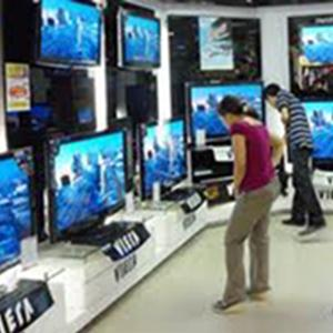 Магазины электроники Кубинки