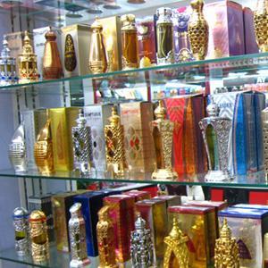 Парфюмерные магазины Кубинки