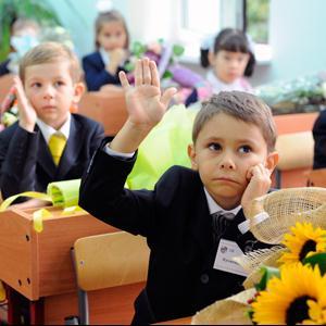 Школы Кубинки