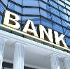 Банки в Кубинке