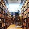 Библиотеки в Кубинке