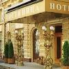 Гостиницы в Кубинке