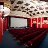 Кинотеатры в Кубинке