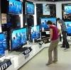 Магазины электроники в Кубинке