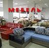 Магазины мебели в Кубинке
