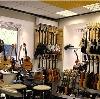 Музыкальные магазины в Кубинке