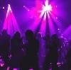 Ночные клубы в Кубинке