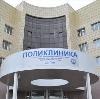 Поликлиники в Кубинке