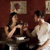 Рестораны, кафе, бары в Кубинке