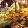 Рынки в Кубинке