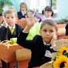 Школы в Кубинке
