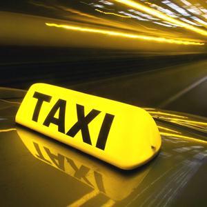 Такси Кубинки